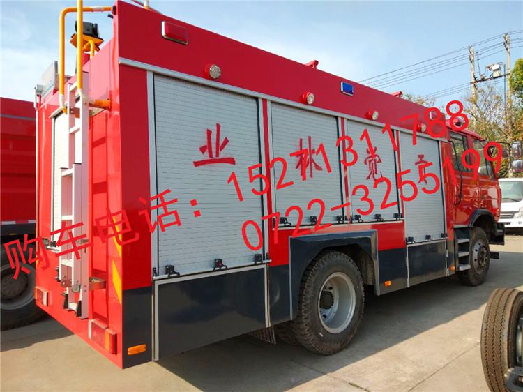水罐消防车价格15271311788