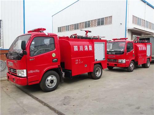 蓝牌2吨水罐消防车