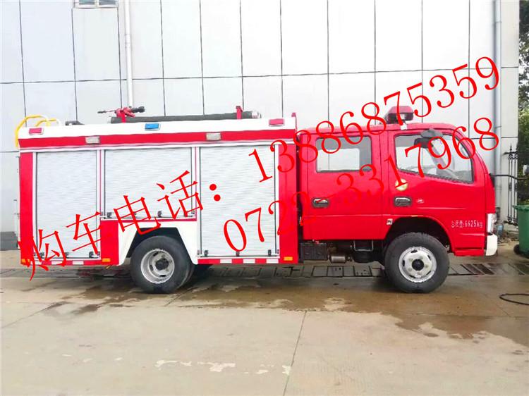 多利卡畅销款消防车4吨