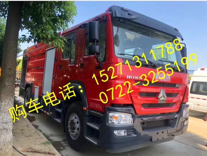 8吨泡沫消防车15271311788